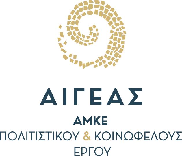 AIGEAS_Logo_GR_CMYK
